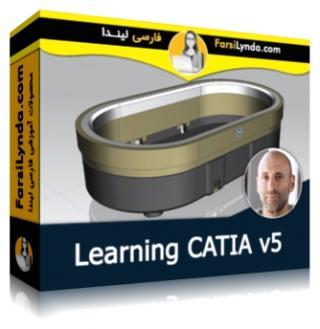 لیندا _ آموزش CATIA v5 (با زیرنویس)