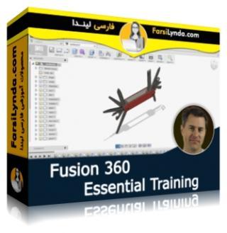 لیندا _ آموزش جامع Fusion 360 (با زیرنویس)