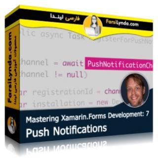 لیندا _ آموزش تسلط بر زامارین Xamarin بخش 7:  Push Notification ها (با زیرنویس)