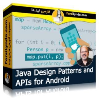 لیندا _ آموزش الگوهای طراحی جاوا و API ها برای اندروید (با زیرنویس)