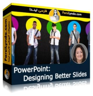 لیندا _ آموزش پاورپوینت : طراحی اسلایدهای بهتر (با زیرنویس)