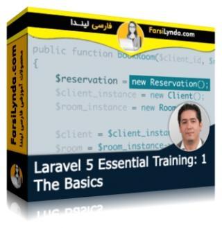 لیندا _ آموزش جامع لاراول 5 (بخش 1): اصول اولیه (با زیرنویس)