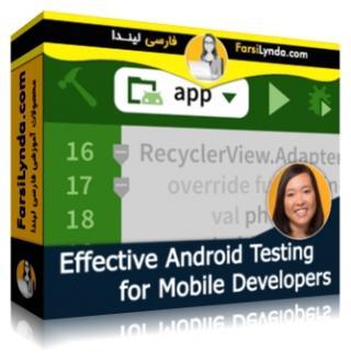 لیندا _ آموزش تست حرفه ای برنامه های اندروید برای توسعه دهندگان موبایل (با زیرنویس)