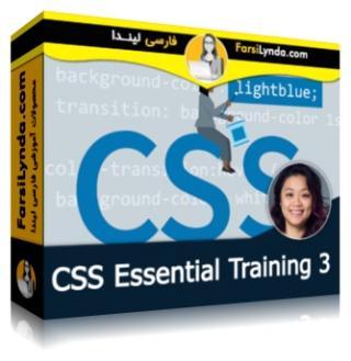 لیندا _ آموزش جامع CSS - بخش سوم (با زیرنویس فارسی AI)