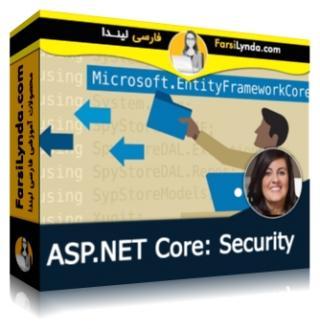 لیندا _ آموزش امنیت در ASP.NET Core (با زیرنویس فارسی AI)