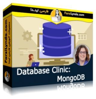 لیندا _ آموزش های کلینیک دیتابیس: MongoDB (با زیرنویس فارسی AI)