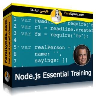 لیندا _ آموزش جامع Node.js (با زیرنویس فارسی AI)