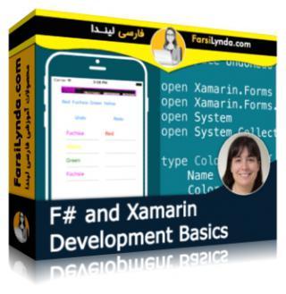لیندا _ آموزش ساخت برنامه های موبایل برای اندروید و iOS با استفاده از #F و زامارین Xamarin (با زیرنویس فارسی AI)