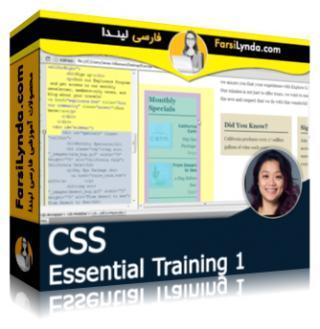 لیندا _ آموزش جامع CSS : بخش اول (با زیرنویس)