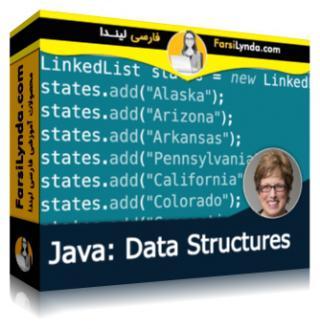 لیندا _ آموزش ساختار داده در جاوا (با زیرنویس)