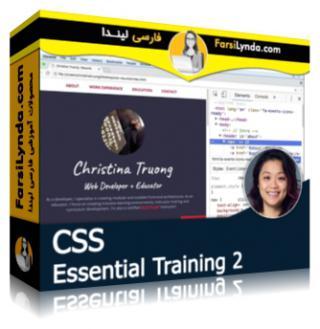 لیندا _ آموزش جامع CSS - بخش دوم (با زیرنویس فارسی AI)