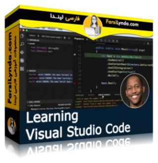 لیندا _ آموزش ویرایشگر کد نویسی در ویژوال استودیو (با زیرنویس فارسی AI)