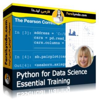 لیندا _ آموزش جامع پایتون برای متخصصین داده (با زیرنویس)