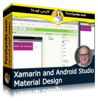 لیندا _ آموزش زامارین Xamarin و Android Studio در طراحی متریال برای اینترفیس اَپ ها (با زیرنویس)