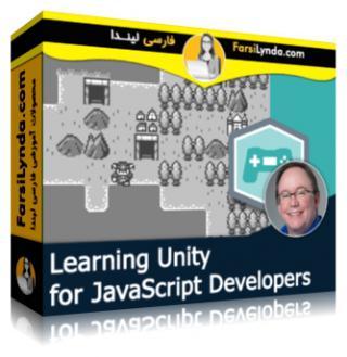 لیندا _ آموزش نرم افزار یونیتی برای برنامه نویسان جاوااسکریپت (با زیرنویس فارسی AI)