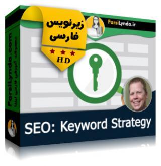 لیندا _ آموزش استراتژی تعریف کلیدواژه در سئو SEO (با زیرنویس فارسی)