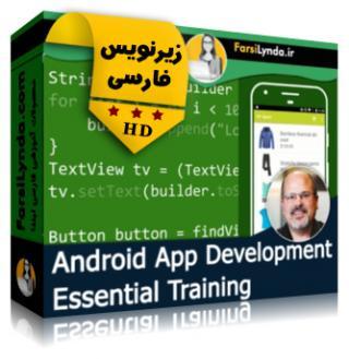 لیندا _ آموزش جامع ساخت برنامه های اندروید (با زیرنویس فارسی)