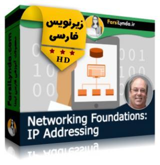 لیندا _ آموزش مبانی شبکه : آدرس دهی IP (با زیرنویس فارسی)
