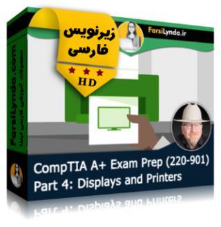لیندا _ آموزش کسب گواهی (CompTIA A+ (220-901 بخش 4: نمایشگرها و پرینترها (با زیرنویس فارسی)