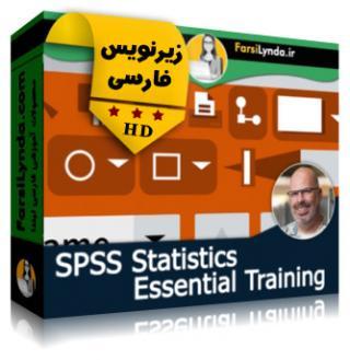 لیندا _ آموزش جامع آمار SPSS (با زیرنویس فارسی)