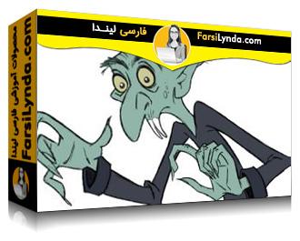 لیندا _ آموزش انیمیشن دو بعدی: انیمیت کردن هیولاها و بیگانگان (با زیرنویس فارسی AI)