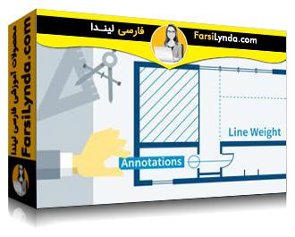 لیندا _ آموزش مدیریت BIM: مدیریت استانداردهای CAD (با زیرنویس فارسی AI)