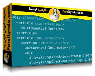 لیندا _ آموزش ساخت اپلیکیشنهای وب با آجاکس (با زیرنویس فارسی AI)