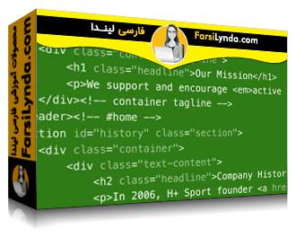 لیندا _ آموزش پردازش و مبادله اطلاعات با فرمت JSON (با زیرنویس)