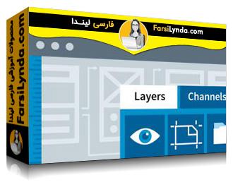 لیندا _ آموزش فتوشاپ برای طراحان UX (با زیرنویس فارسی AI)