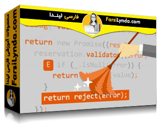لیندا _ آموزش تست و کیفیت کد در Node.js (با زیرنویس)