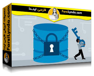 لیندا _ آموزش امنیت در MongoDB (با زیرنویس)