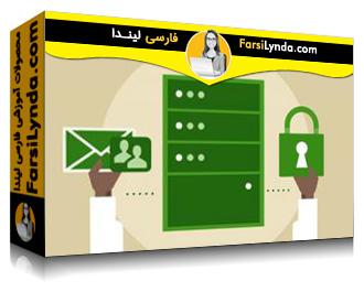 لیندا _ آموزش زیرساخت ها، گیرندگان و امنیت در Exchange سرور 2016 (با زیرنویس)