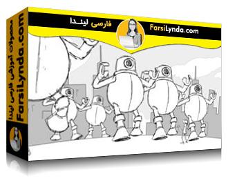 لیندا _ آموزش Storyboarding در Animate CC (با زیرنویس فارسی AI)