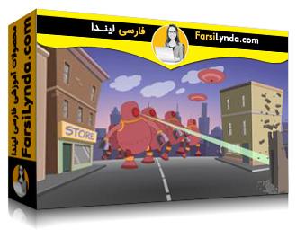 لیندا _ آموزش انیمیت کردن Scenes در Animate CC (با زیرنویس فارسی AI)