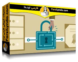 لیندا _ آموزش گواهینامه (CCNA Security (210-260 بخش 1: مفاهیم امنیت (با زیرنویس فارسی AI)