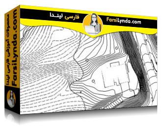 لیندا _ آموزش بررسی توپوگرافی و مرزی در اتوکد Civil 3D (با زیرنویس فارسی AI)