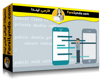 لیندا _ آموزش اندروید برای برنامه نویسان iOS (با زیرنویس)