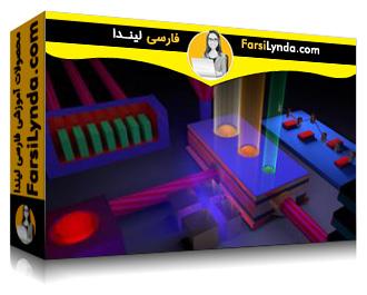 لیندا _ آموزش جامع Motion Graphics در Cinema 4D R19 (با زیرنویس)