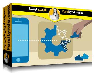 لیندا _ آموزش معماری اپلیکیشن در iOS 11 (با زیرنویس فارسی AI)