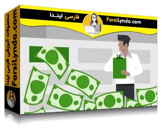 لیندا _ آموزش تجزیه و تحلیل جریان های پولی در اکسل (با زیرنویس فارسی AI)