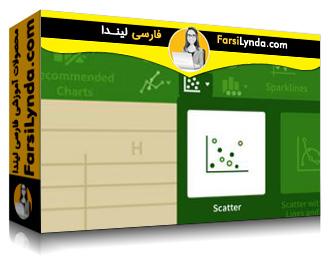 لیندا _ آموزش اکسل برای بازاریابان (با زیرنویس فارسی AI)