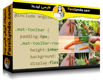 لیندا _ آموزش Material Design در انگولار (با زیرنویس)