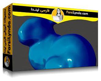 لیندا _ آموزش جامع مدلسازی و پرینت سه بعدی با Meshmixer (با زیرنویس فارسی AI)