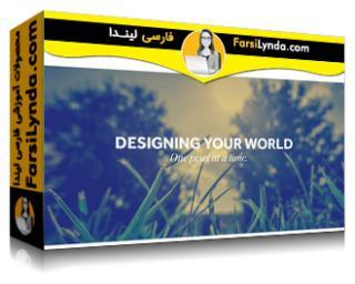 لیندا _ آموزش فتوشاپ CC برای طراحی وب (با زیرنویس)