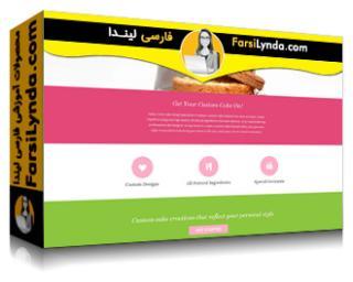 لیندا _ آموزش طراحی وب سایت از فتوشاپ به دریم ویور (با زیرنویس فارسی AI)