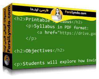لیندا _ آموزش HTML برای معلمان (با زیرنویس فارسی AI)