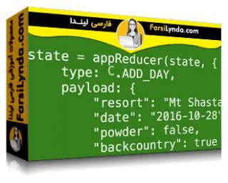 لیندا _ آموزش Redux در جاوااسکریپت (با زیرنویس)