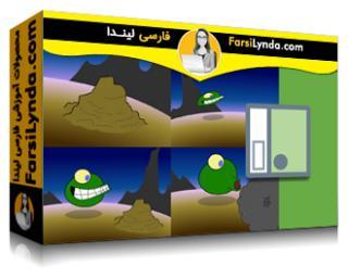 لیندا _ آموزش ادوب انیمیت CC: انیمیشن (با زیرنویس فارسی AI)