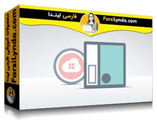 لیندا _ آموزش مبانی Adobe Animate CC (با زیرنویس)