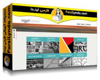 لیندا _ آموزش طراحی یک وب سایت پورتفولیو (نمونه کار) با میوز (با زیرنویس فارسی AI)